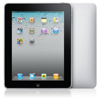 Apple iPad 2 in production