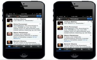 How To Use iTunes Match On iPhone 5