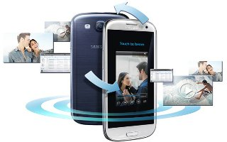 How To Use S Beam On Samsung Galaxy Note 2