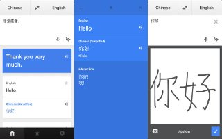 How To Use Handwriting - iPhone 5C