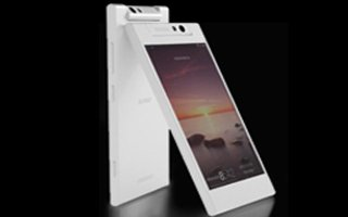How To Create Pages - Gionee Elife E7 Mini