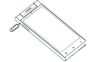 How To Insert SIM Card - Gionee Elife E7 Mini