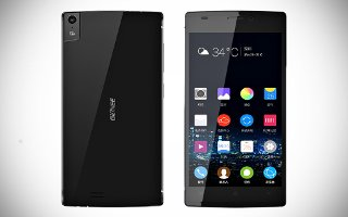 How To Use Album - Gionee Elife S5.5