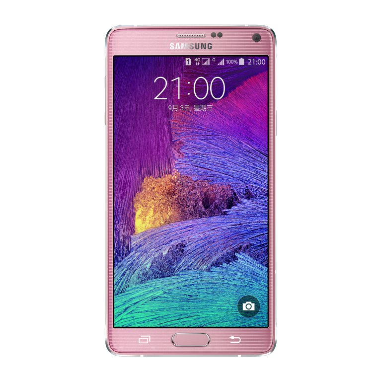Samsung Galaxy Note 4 Duos Launched In China