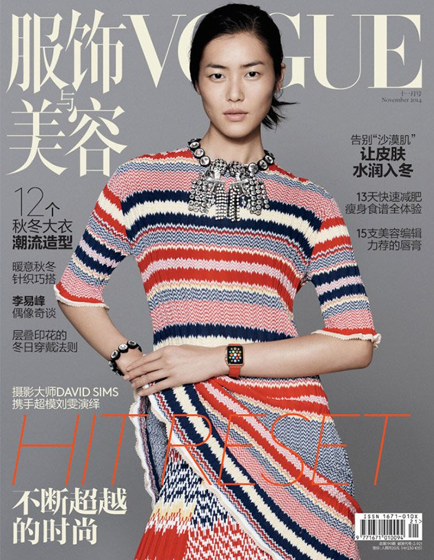Apple Watch Make Debut In Vogue China