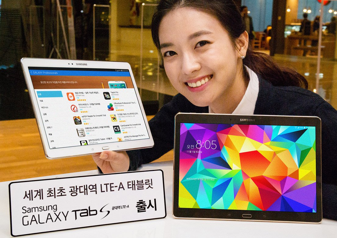 Samsung Galaxy Tab S Now Packs Speed LTE-A