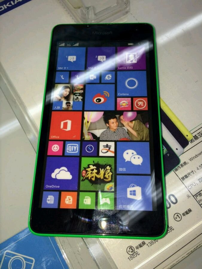 Microsoft Lumia 535 Specs And Photos Leak