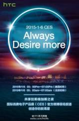 HTC Will Focus On Desire Lineup At CES