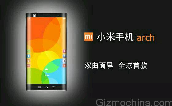 Xiaomi Arch Could Be World's First Dual Curved Edges Phone
