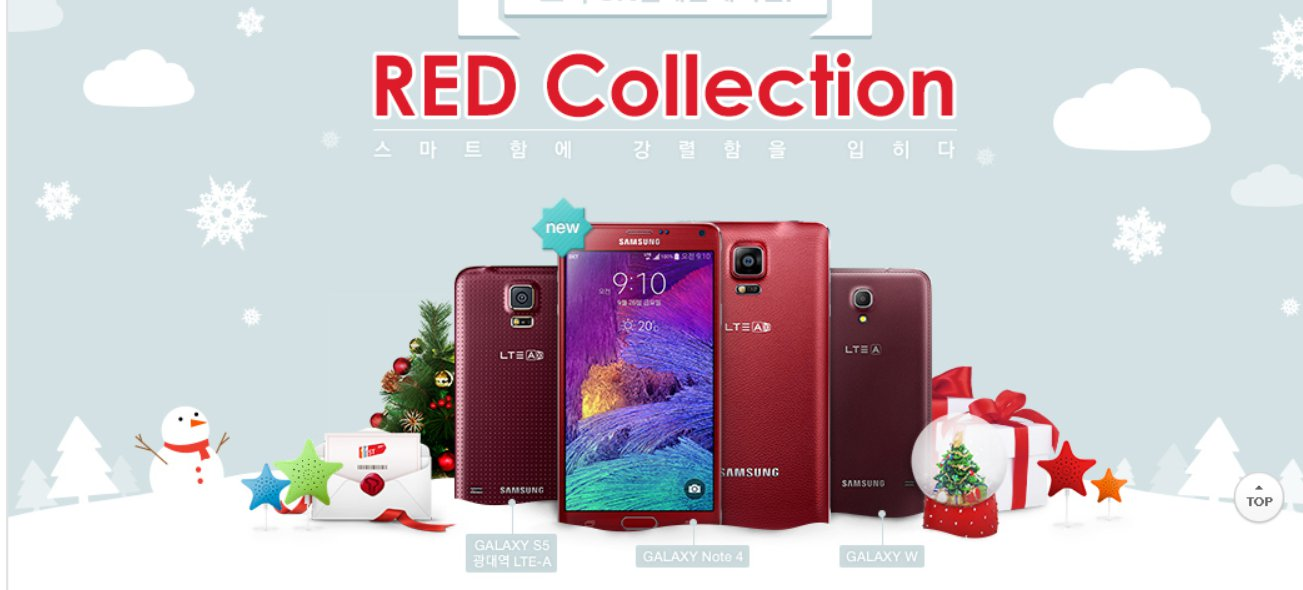 Samsung Launch Red Galaxy Note 4 For SK Telecom