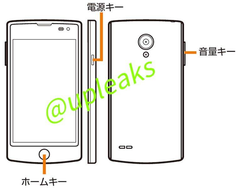 LG L25 Firefox Smartphone Leaked