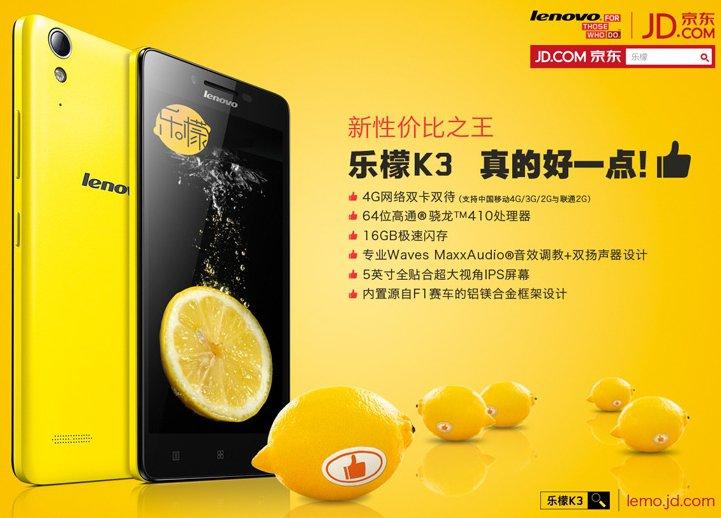 Lenovo K3 Music Lemon - $100 Android Smartphone