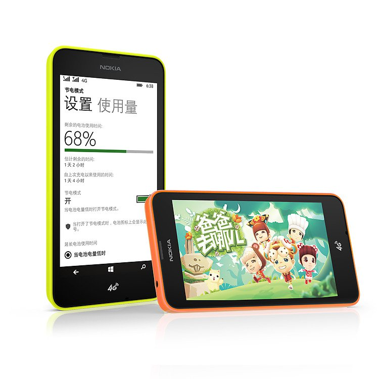 Lumia 638 Launched In India For $130