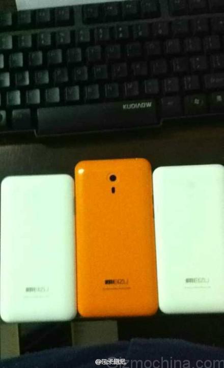 Meizu Blue Charm Note And Meizu K52 Pics Leaked