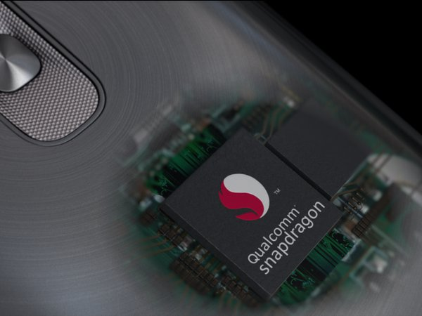 Qualcomm Teaser Shows LG G Flex 2 On Its Way