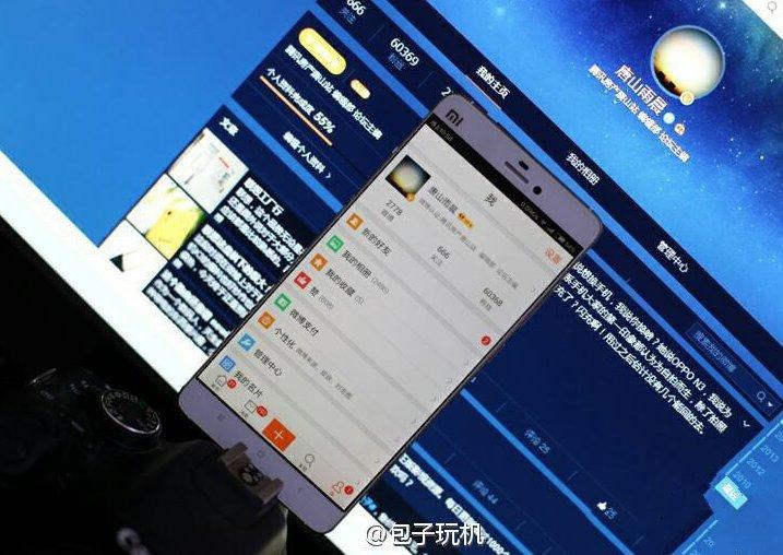 Xiaomi's Mi 4s Or Mi 5 Photo Leaked
