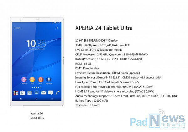 Sony Xperia Z4 Tablet Ultra Leaked With Specs