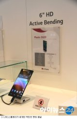 LG Got Dual Edged Smartphone With Plastic OLED Screen On CES 2015