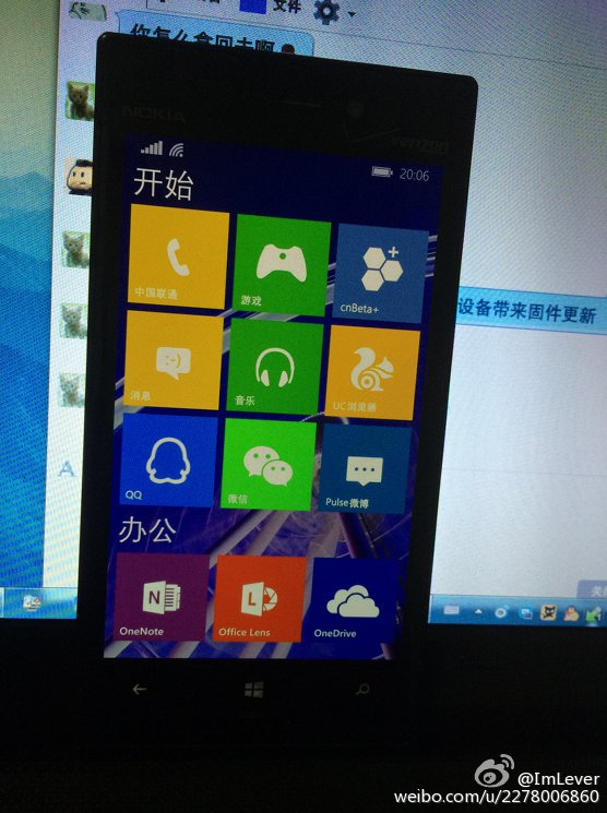 Images Of Windows 10 For Phones Leaked