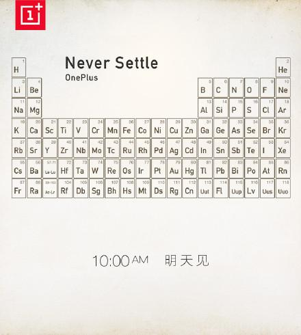 OnePlus One Teaser Hints Metal Back For Phone