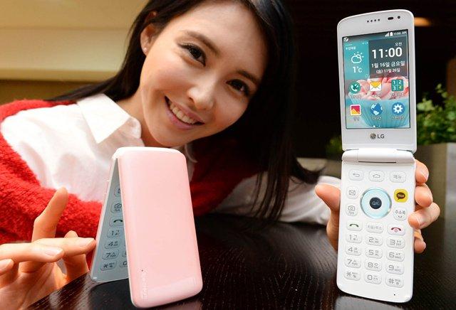 LG Ice Cream Smart Android Smartphone Debuts In Korea
