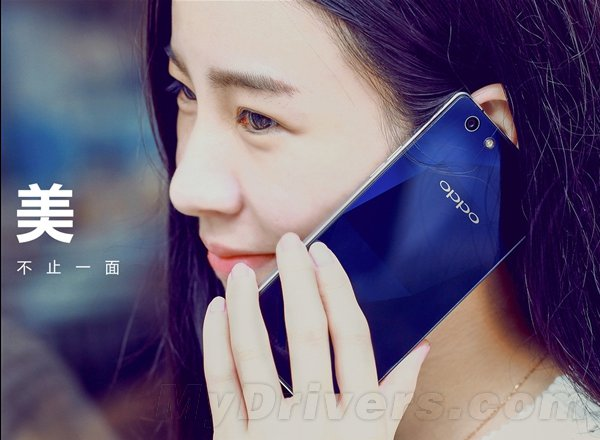 Oppo R1C Unveiled; Release On Jan 20 And Priced $403