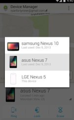 How To Use Device Manager App - Android Lollipop