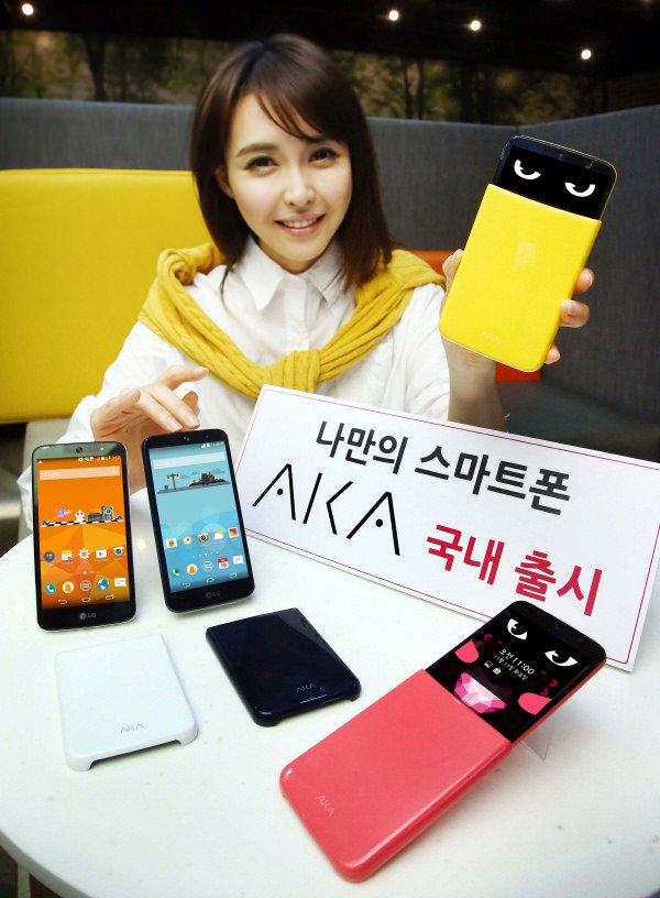 LG Launches AKA Smartphone Around The World