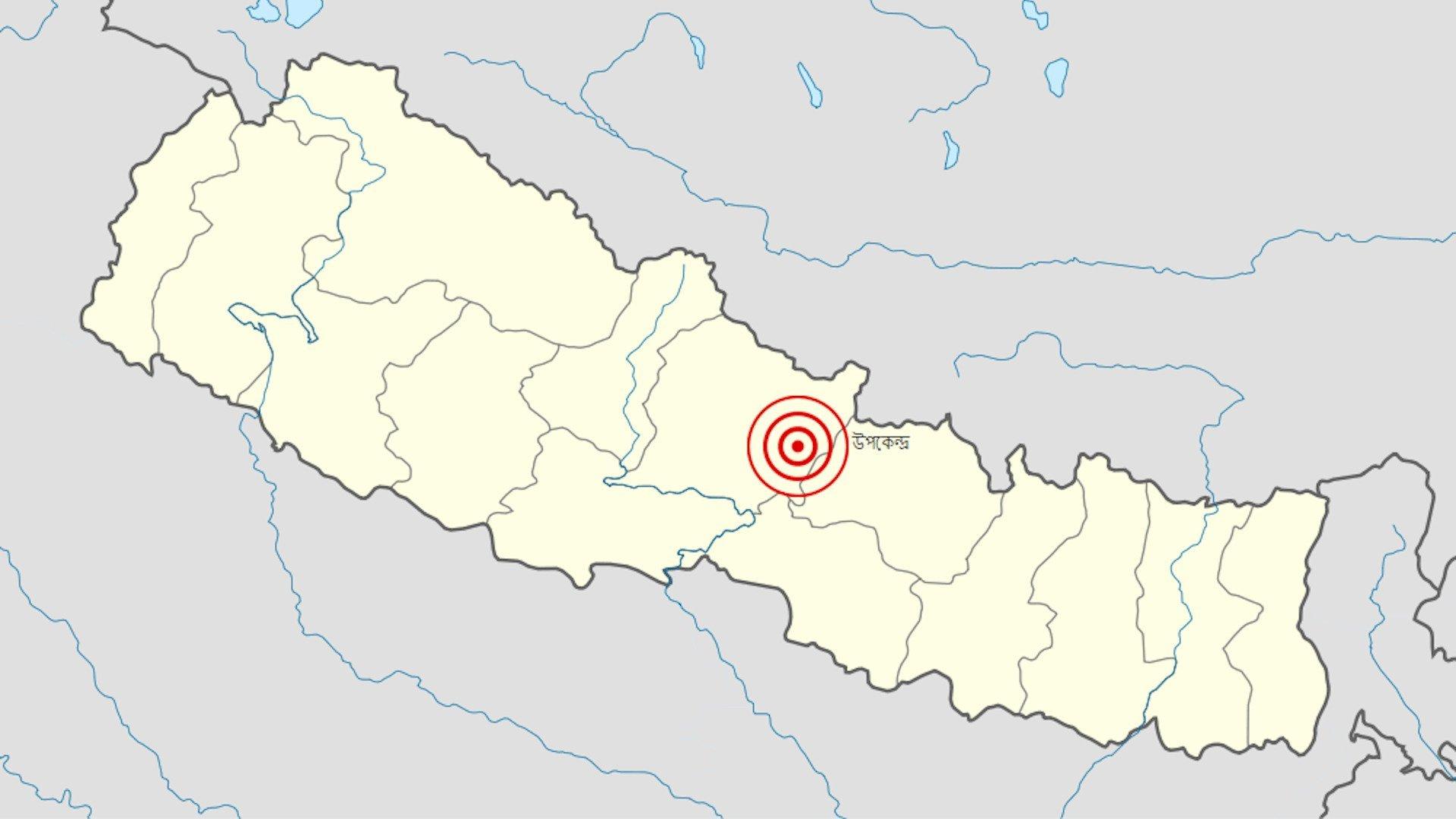 Nepal Earthquake (2015)