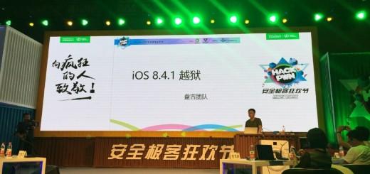 HackPwn2015 - Pangu Team Jailbreaks iOS 8.4.1