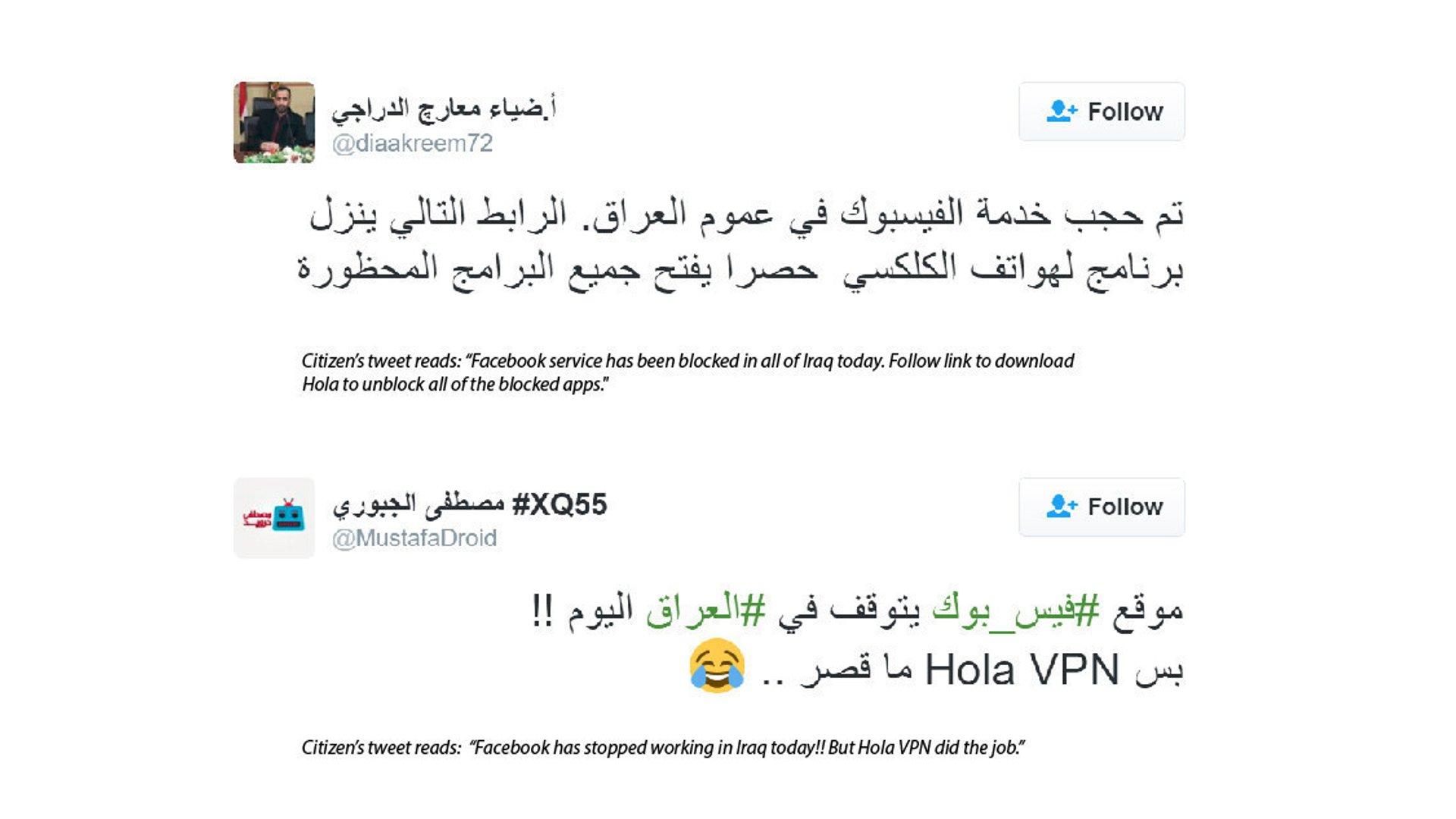 Iraq Bans Facebook & Twitter