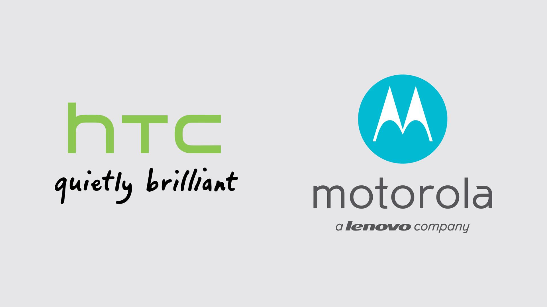HTC / Motorola
