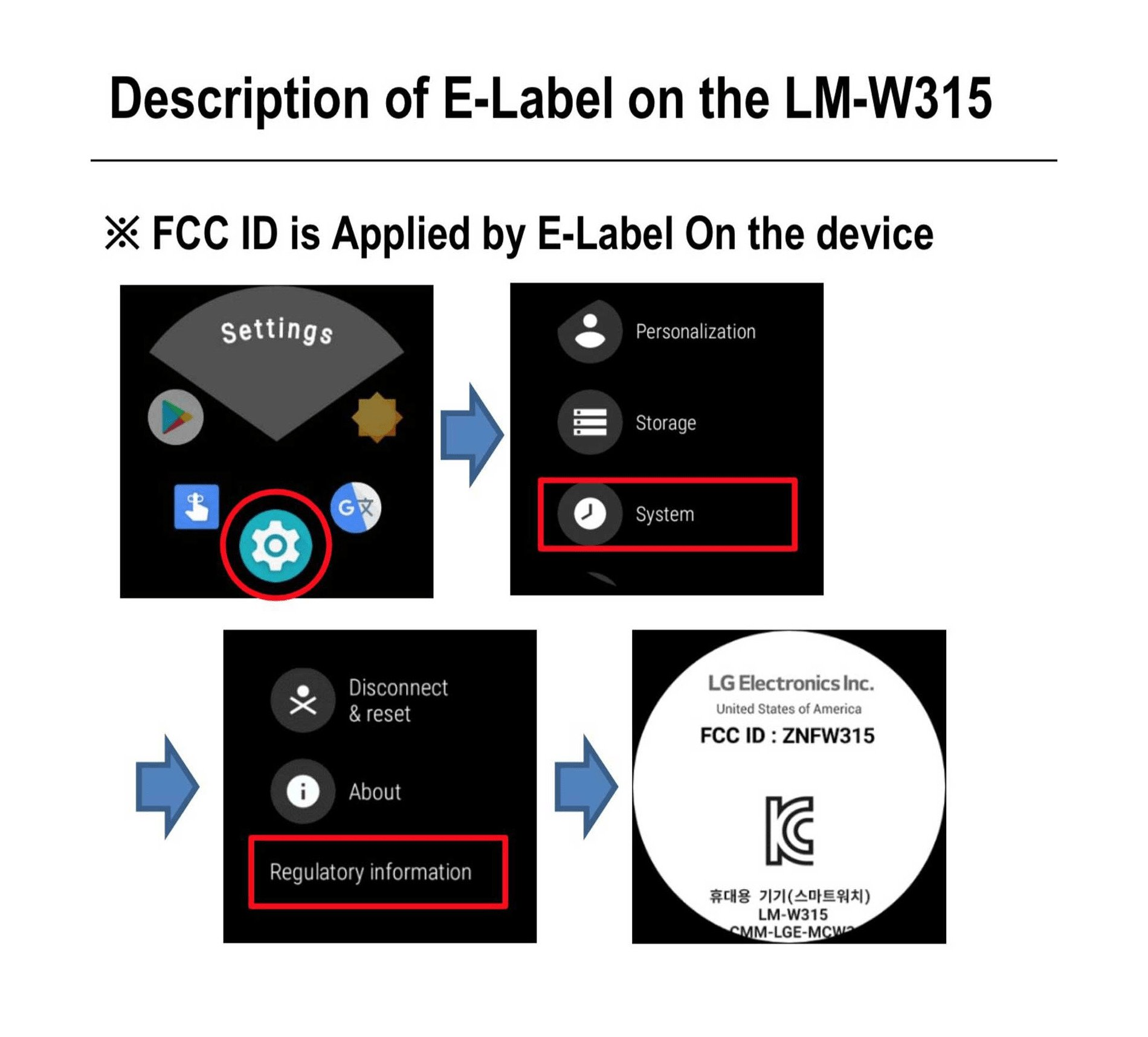 LG Watch Timepiece UI From FCC