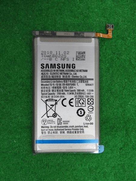 Samsung Galaxy S10 Lite (SM-G970) Battery