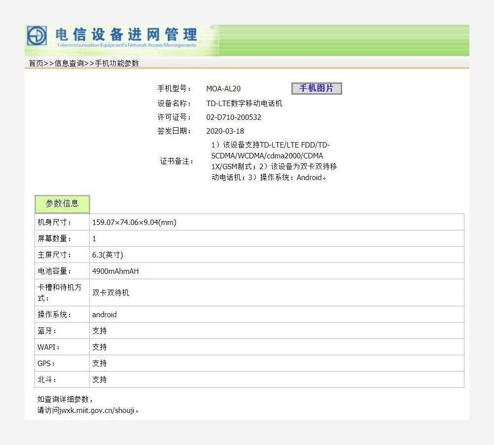 Honor Play 9A - TENAA Certification for model MOA-AL20