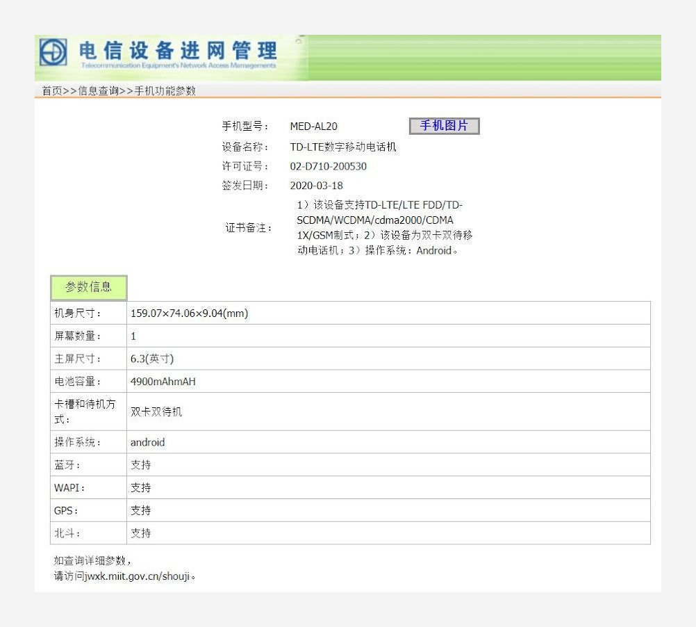 Honor Play 9A - TENAA Certification for model MED-AL20