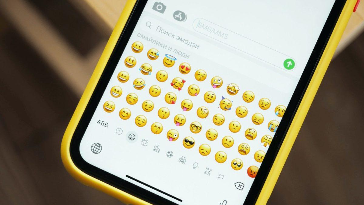 Custom Emojis / Photo by Denis Cherkashin on Unsplash